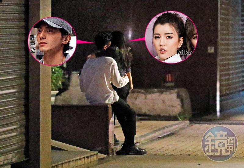 本刊8月時曾經拍過謝富丞跟BY2的Miko過夜,而且過夜之前還當街肉體交纏。