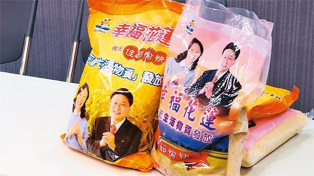 人稱「花蓮王」的傅崐萁,照片曾登上米袋包裝,連老人愛心乘車卡都印上全家福合照。(翻攝自民視新聞)
