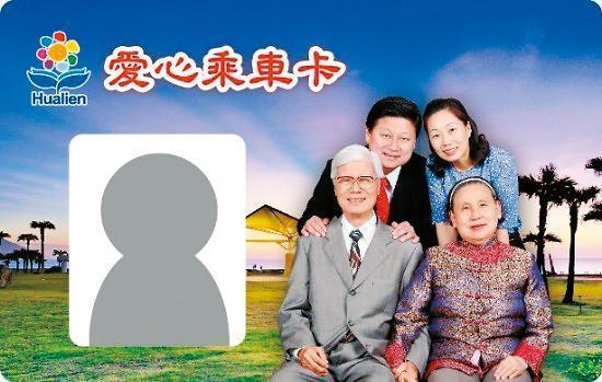 人稱「花蓮王」的傅崐萁,照片曾登上米袋包裝,連老人愛心乘車卡都印上全家福合照。(翻攝畫面)