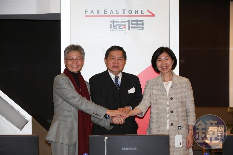董事長徐旭東(中)親自現身主持記者會,他說,為了發展5G,遠傳需要轉型。