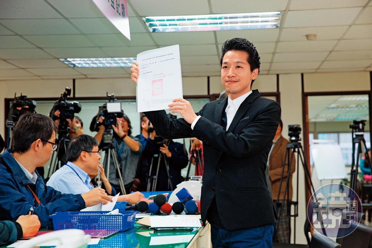 民進黨提名即將卸任的台北市議員何志偉參選北市立委補選。