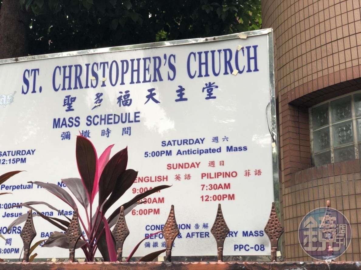 這是台北唯一提供菲語彌撒的天主堂。