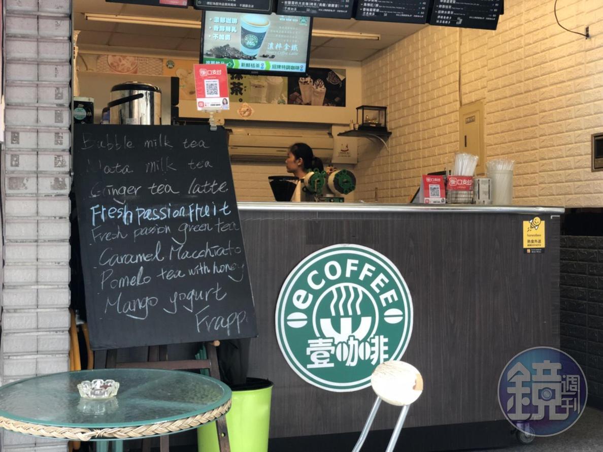 咖啡館在假日,換上了英語看板。