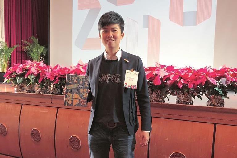 苗博雅身穿台灣獨立衣服,以新科台北市議員的身分,出席雙城論壇歡迎晚宴。(翻攝自苗博雅粉絲專頁)