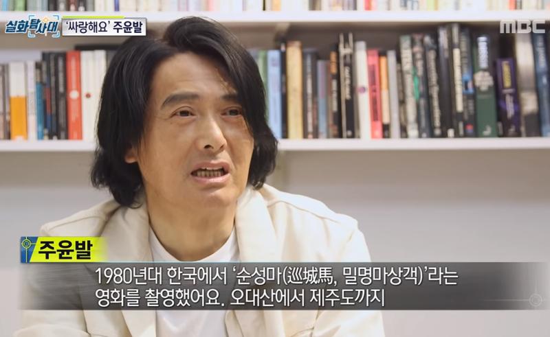 周潤發接受南韓電視台專訪,節目一播出,立刻登上韓網熱搜。(MBC youtube)
