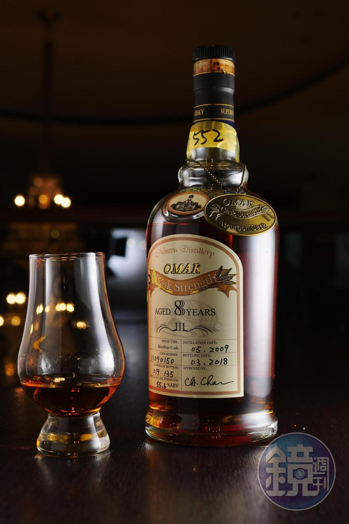 香氣清甜、口感豐富的「TTL OMAR 8年波本桶原酒」是中式黑胡椒沙公的好搭檔。(980元/單杯、30ml)