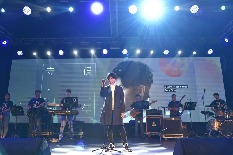 孫協志以個人音樂會獻給支持他的歌迷,也藉機回顧自己出道的歷程,替明年的小巨蛋演唱會暖身。(量能翼星提供)