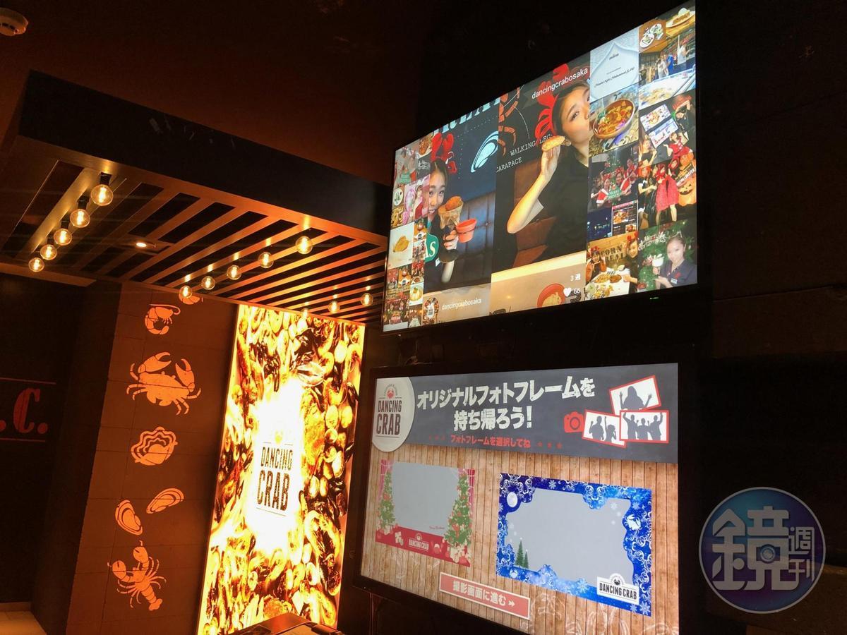 進出餐廳,都可以來拍張美肌拍貼,指需掃QR code即可。