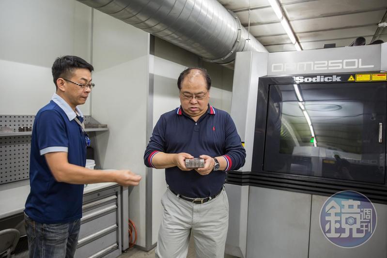 林健祥添購單價3000萬元的金屬3D列印機開模,送技師赴日受訓,可節省1/3製程時間,更環保省電。