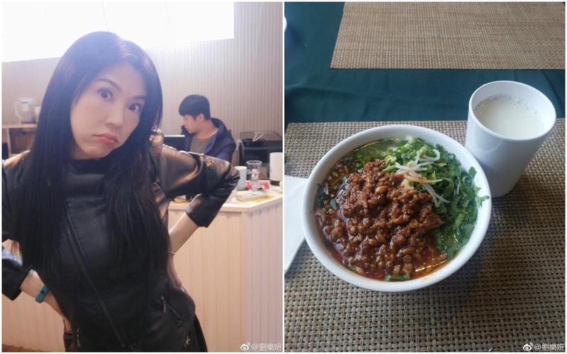 劉樂妍在微博疑惑po文,自己天天都吃豬肉,「我到底現在跟台灣是不是活在2個平行世界啊?」(翻攝自劉樂妍微博)