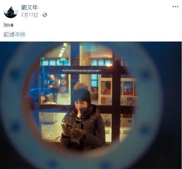 身為攝影師的劉又年常把許瑋甯當作自己作品,張張照片拍好拍滿女友的各式身影。