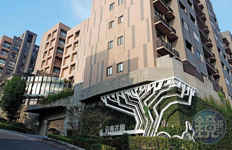郝龍斌3年多前參選基隆立委時,買下1戶基隆信義花園社區的房產。