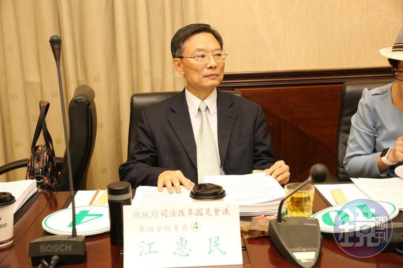 法務部今討論新派檢察長人事案,檢察總長江惠民一出手就電爆民選委員。