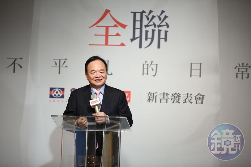 林敏雄從門外漢變零售業傳奇,如今還推出新書揭開自己的經營心法。