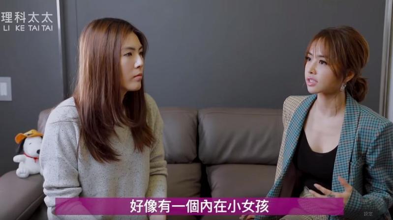 蔡依林接受Youtuber理科太太的專訪,自曝尋找自我的過程。(翻攝理科太太Youtube)