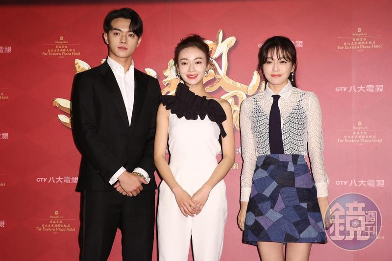 《延禧攻略》台北見面會,主要演員許凱(左起)、吳謹言、秦嵐亮相。