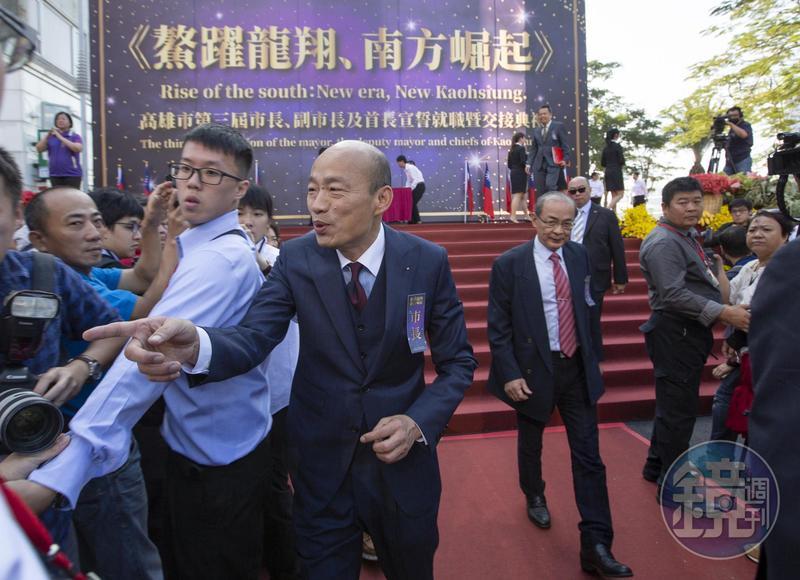 高雄市長韓國瑜就職前一天收到板橋古姓男子酒後恐嚇電話。