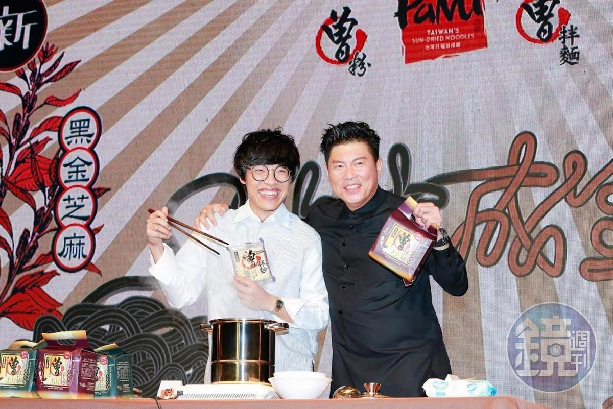 曾國城(右)找來很愛吃曾拌麵的盧廣仲出席記者會,透露兩人的好交情。