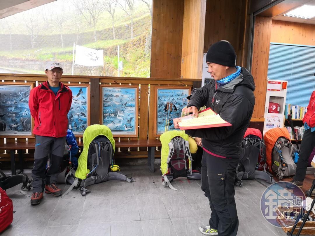 管制站皆對山友進行維護山林宣導。