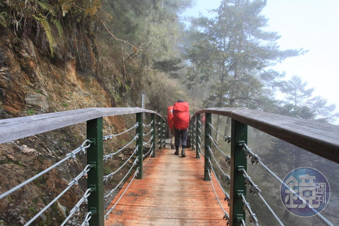 嘉明湖國家步道。