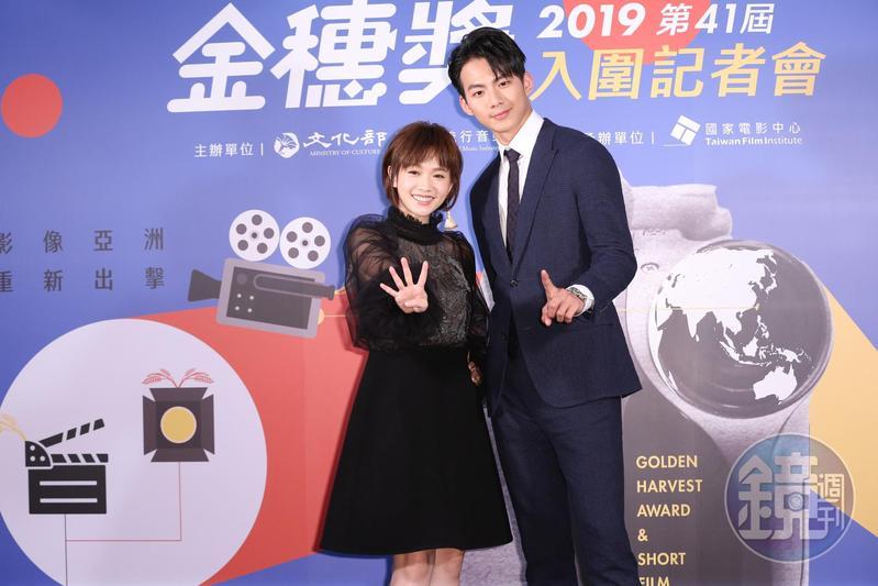 嚴正嵐(左)與吳念軒出任第41屆「金穗獎」影展大使,形成最萌身高差。