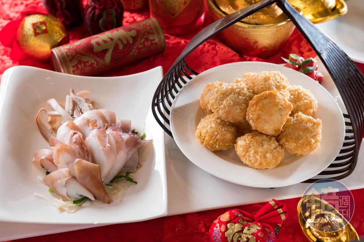 吃得到澎湖小卷及金錢蝦餅的「脆卷蝦餅雙拼盤」。(11,600元起圍爐宴菜色)