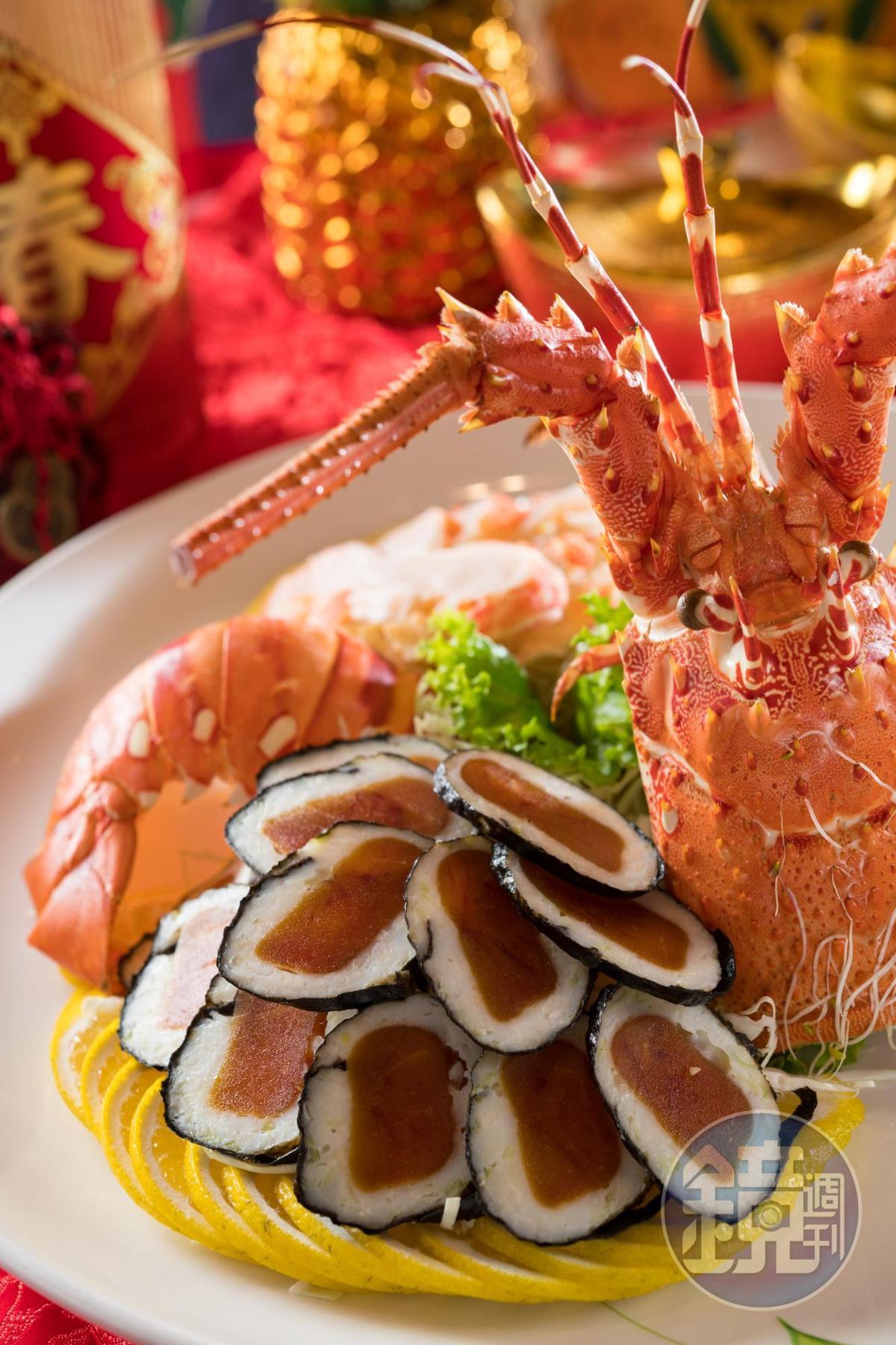 「精緻龍蝦三拼盤」以龍蝦、花枝漿烏魚子和芹菜龍膜華麗登場。(11,600元起圍爐宴菜色)