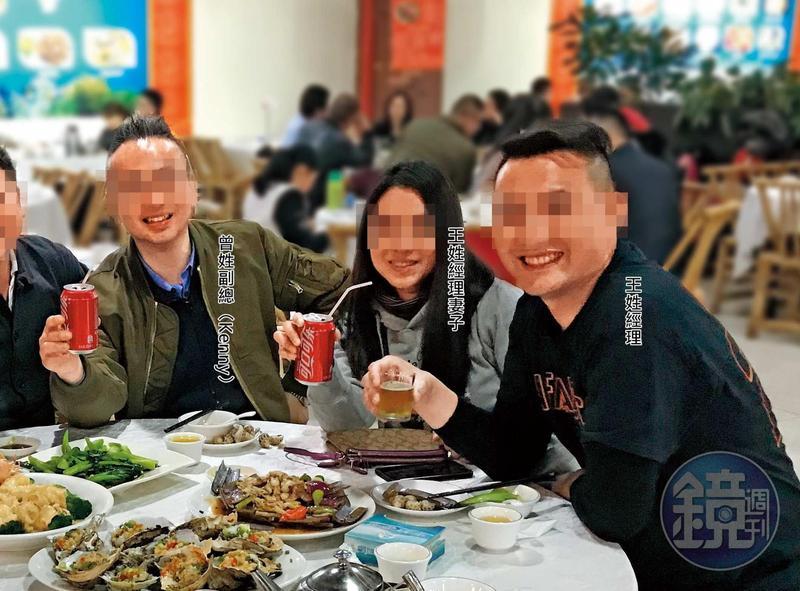 鴻海集團中國龍華園區曾姓副總(Kenny)遭指控與王姓經理的妻子偷情,醜聞成為同事八卦話題。(讀者提供)