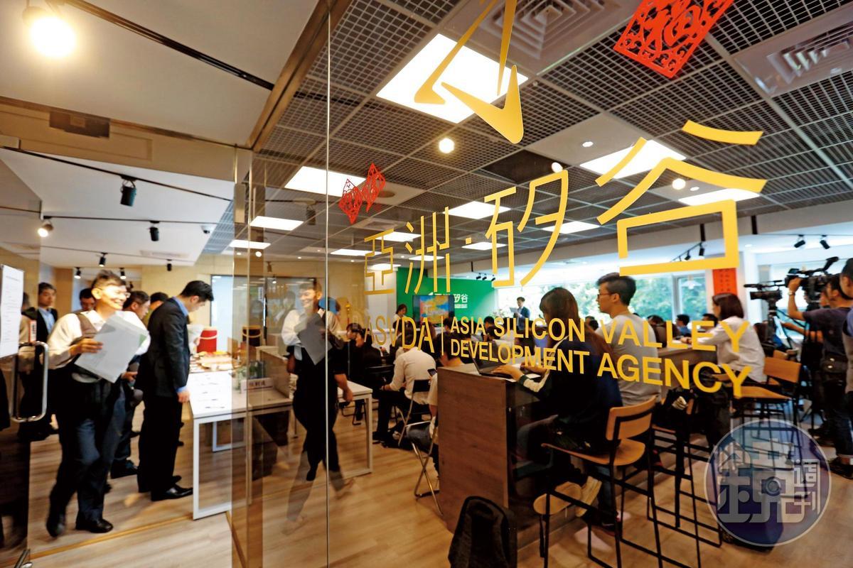 第二任市長任期,鄭文燦期盼桃園航空城、亞洲矽谷計畫都能有實質進展。