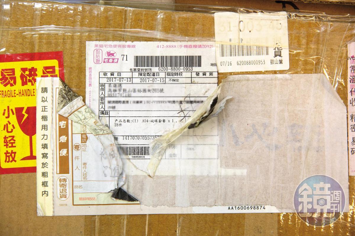 俗稱的「盲包」其實是被民眾退回的大陸包裹,撕下外裝貼條仍可見先前的送貨個資和「退貨」字樣。