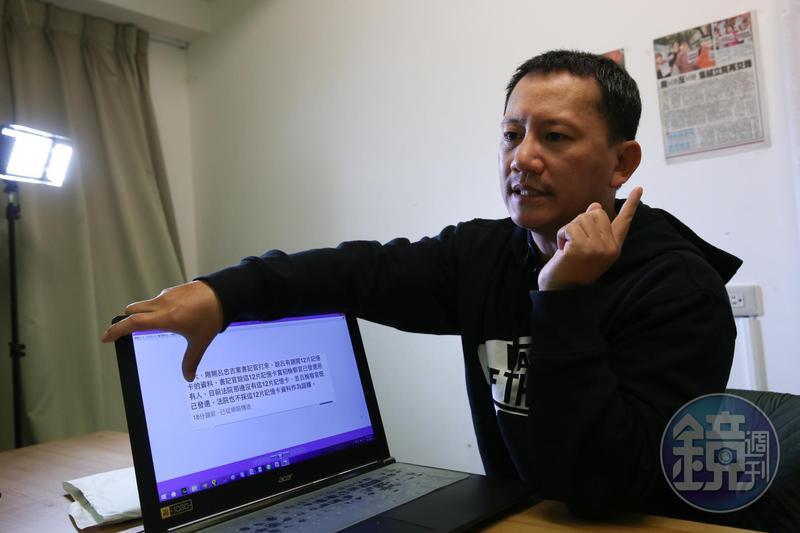 粉塵派對活動負責人呂忠吉日前遭判處5年定讞,併科罰金90,000元,今入監服刑。