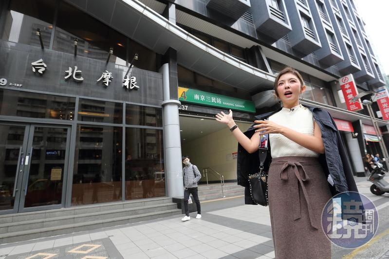 藝人李芳瑜過去買股變壁紙,買房存錢是她自救財務的第一步。