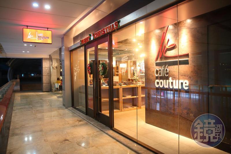 「珂圖雅居」家具店旁開有咖啡簡餐店,方便平面設計師與建商進店選購休憩。