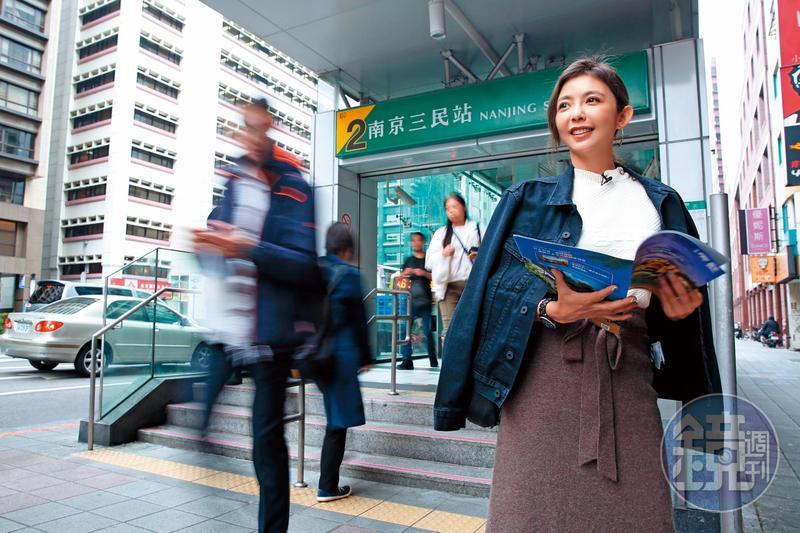 藝人李芳瑜曾是月光族,買房存錢是她自救財務的第一步。