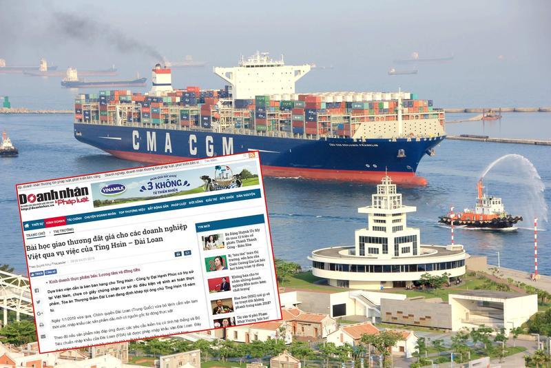 越南當地媒體報導,受到4年多前台灣頂新油品風暴,影響當地油品出口,到今年才被放行出口台灣。圖為高雄港。(東方IC)