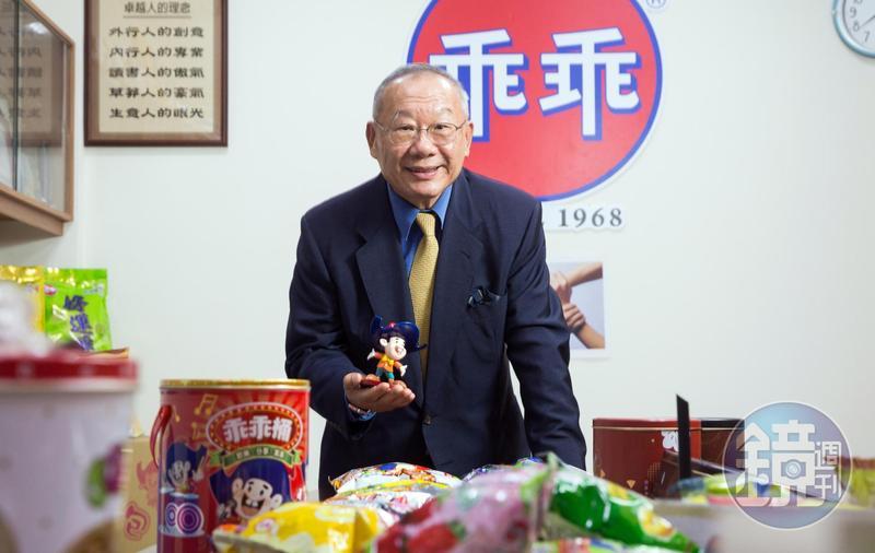 乖乖董事長廖清輝上任半個月,矢志要讓乖乖成為華人國民零食。