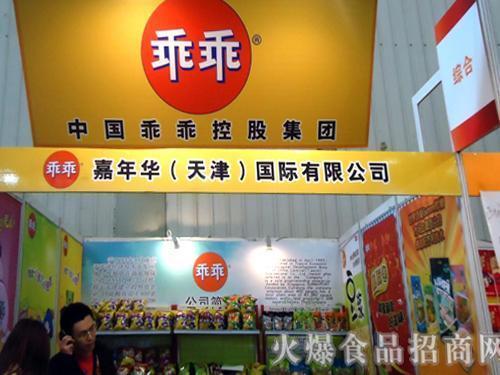 乖乖剛開始登陸時爆紅,天津和北京地上都是乖乖的袋子。(翻攝自火爆食品招商網)