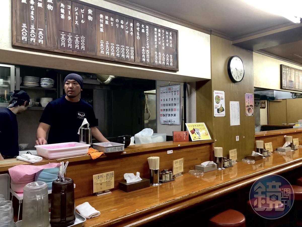 拉麵店「ちばき屋」是千葉憲二的創業之作。