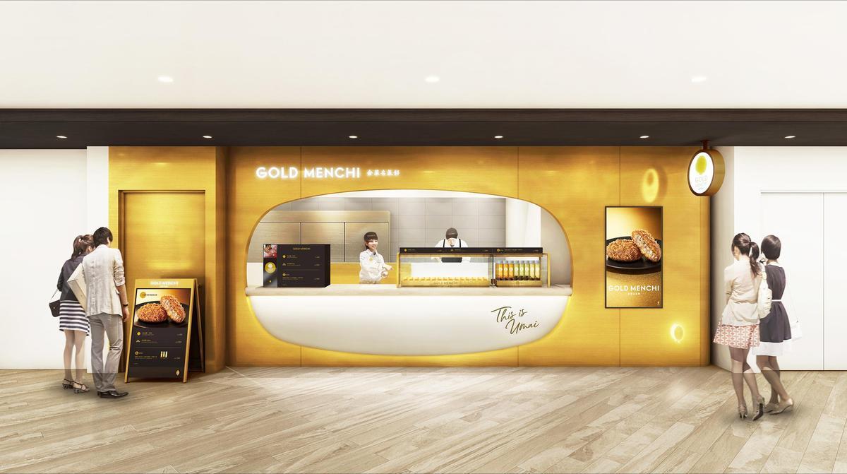「金葉名氣餅」找來日本知名設計公司「amana」打造櫃位與包裝設計,進駐微風南山B2美食區。(圖/金葉國際餐飲)