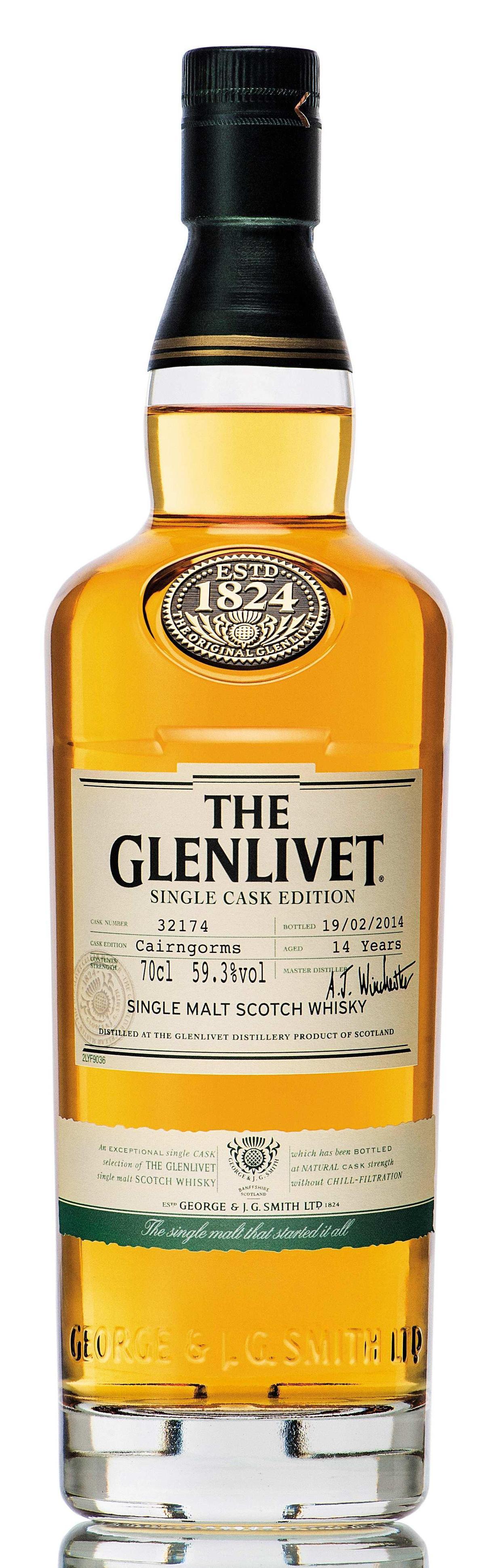 2012年首度推出台灣市場限定的1990 Inveravon單桶,是威士忌愛好者的秒殺收藏。