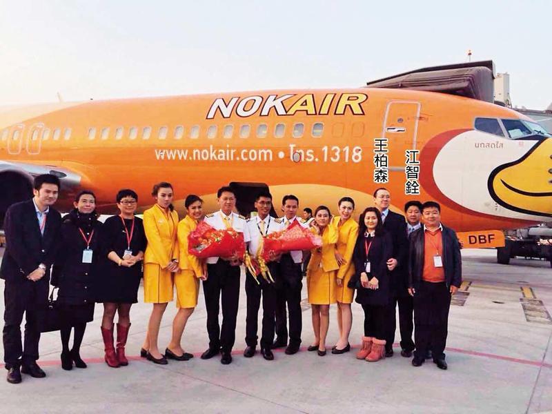 王柏森在江智銓的協助下,取得泰國皇雀航空NOKAIR的中國獨家代理權。(讀者提供)