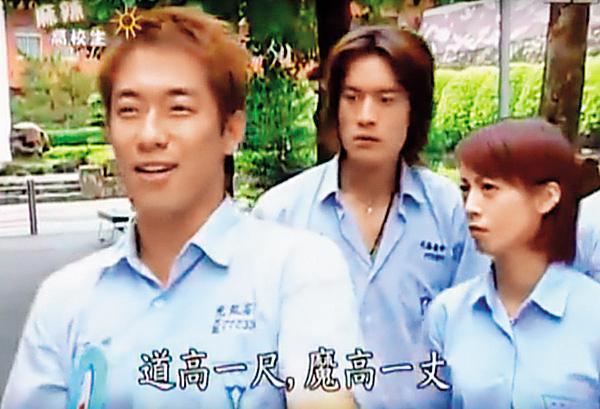 電視劇《麻辣鮮師》的演員惡運連連,飾演「蝌蚪」的張善為(左)2005年意外癱瘓,飾演「小孟」的范筱梵(右)婚姻出現危機。(翻攝《麻辣鮮師》)