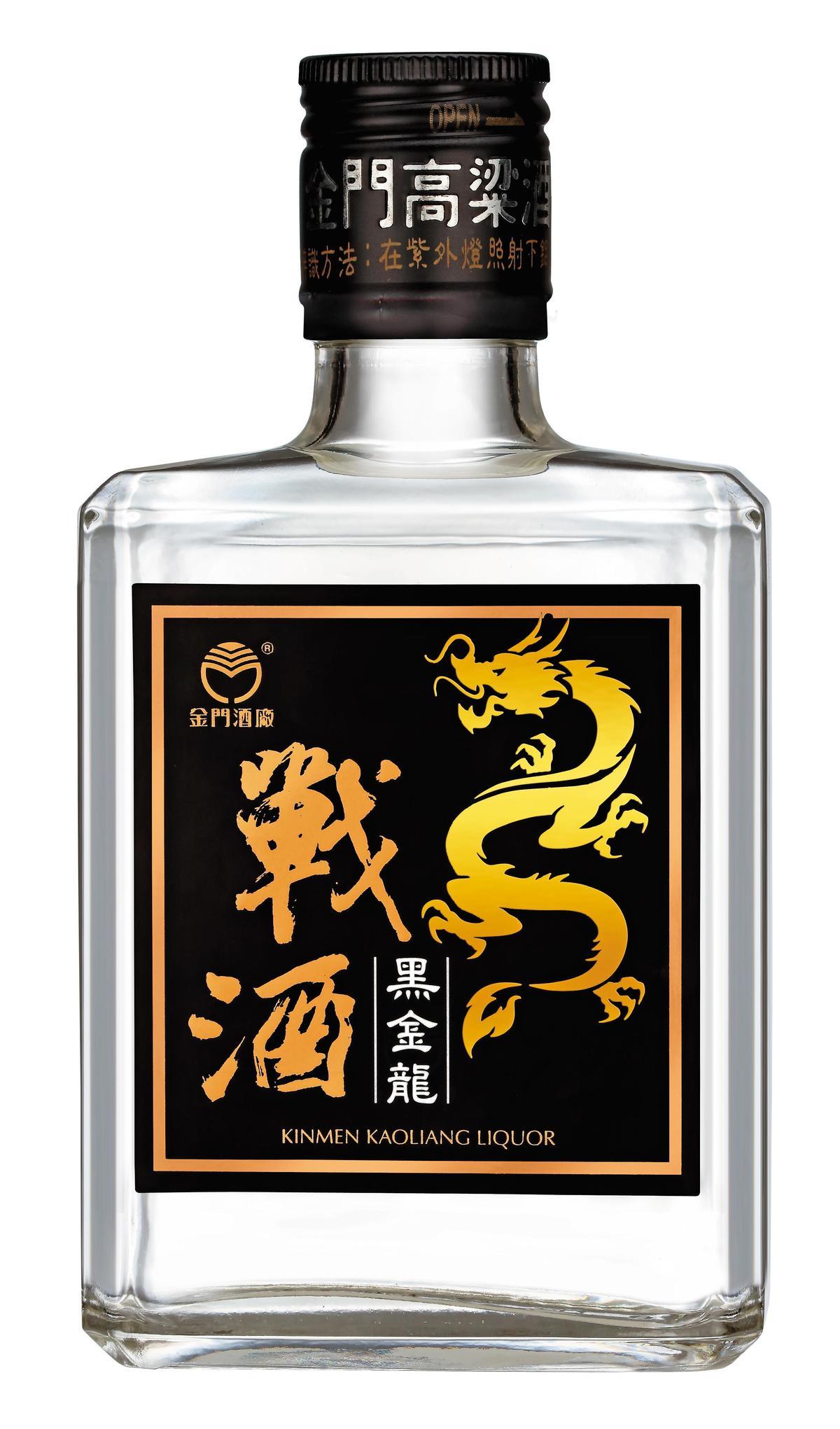 戰酒「黑金龍系列」200ml(方瓶)
