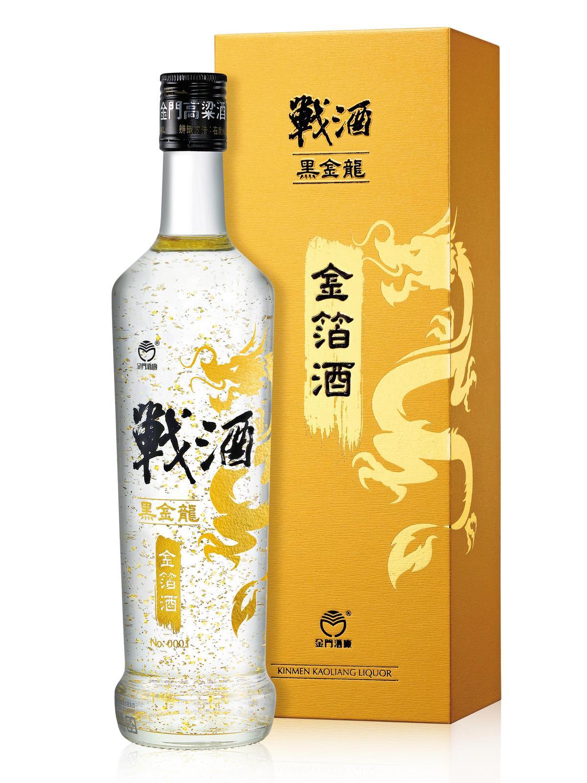 戰酒「黑金龍系列」金箔酒禮盒