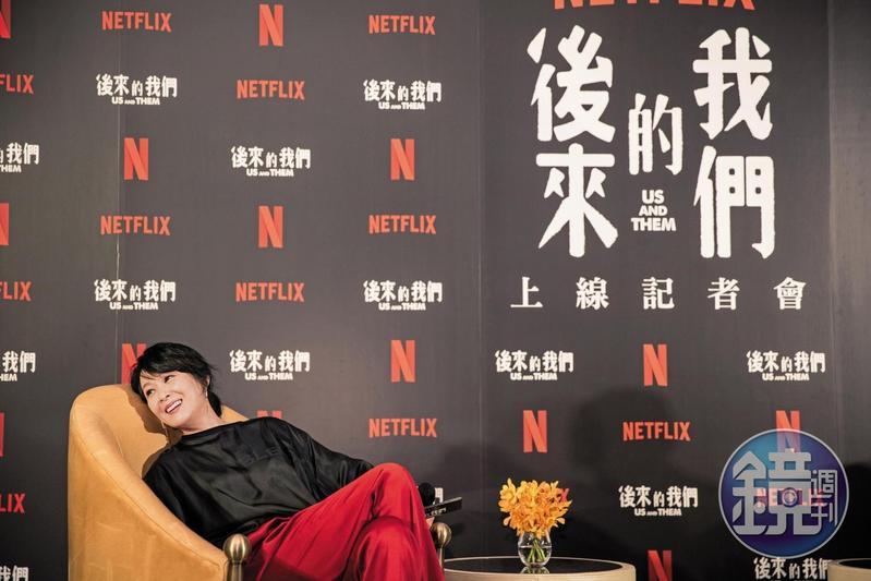 《後來的我們》是劉若英導演初試啼聲之作,在大陸就賣出很好的成績。