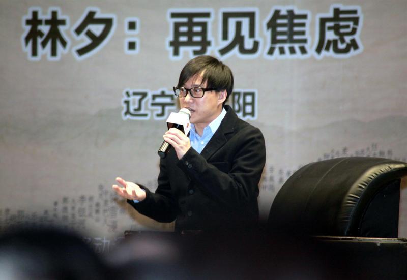 高雄市觀光局擬邀香港詞人林夕作為觀光大使。(東方IC)