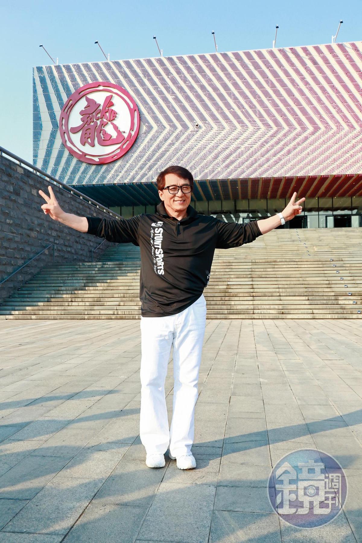 對藝術很感興趣的成龍,在北京打造了「成龍藝術中心」。