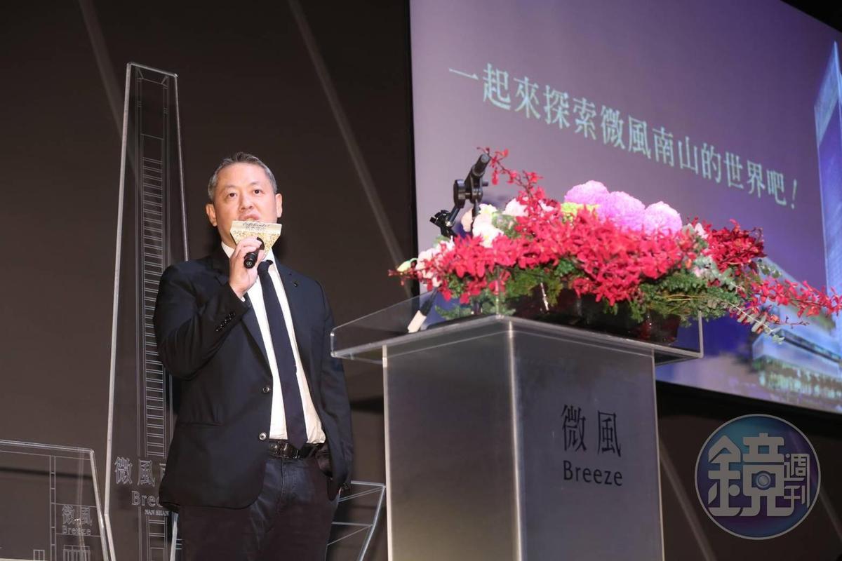 微風南山店也將於1月10日開幕,董事長廖鎮漢笑說,希望未來可以越來越精采。