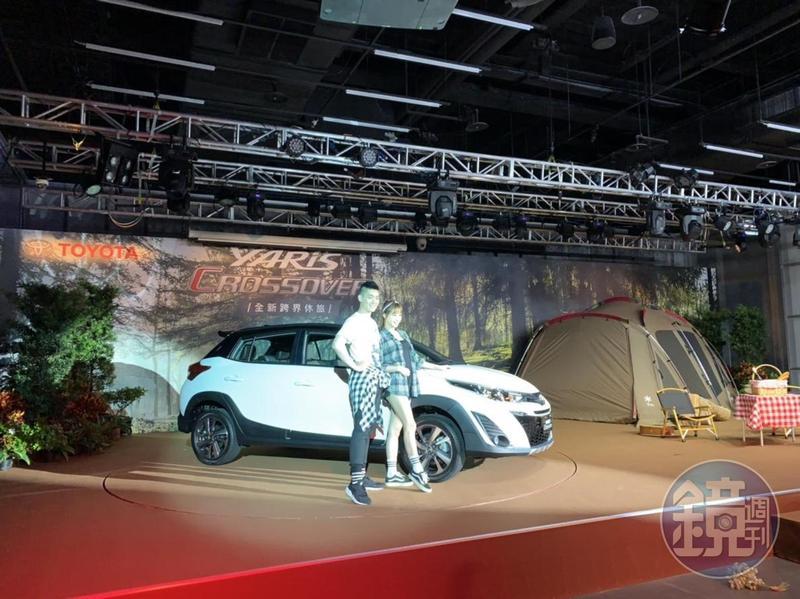 豐田在2019年馬上推出大改款的國產小車Yaris Crossover,搭配58.9萬元起的超低入手門檻,希望能夠打入年輕市場。