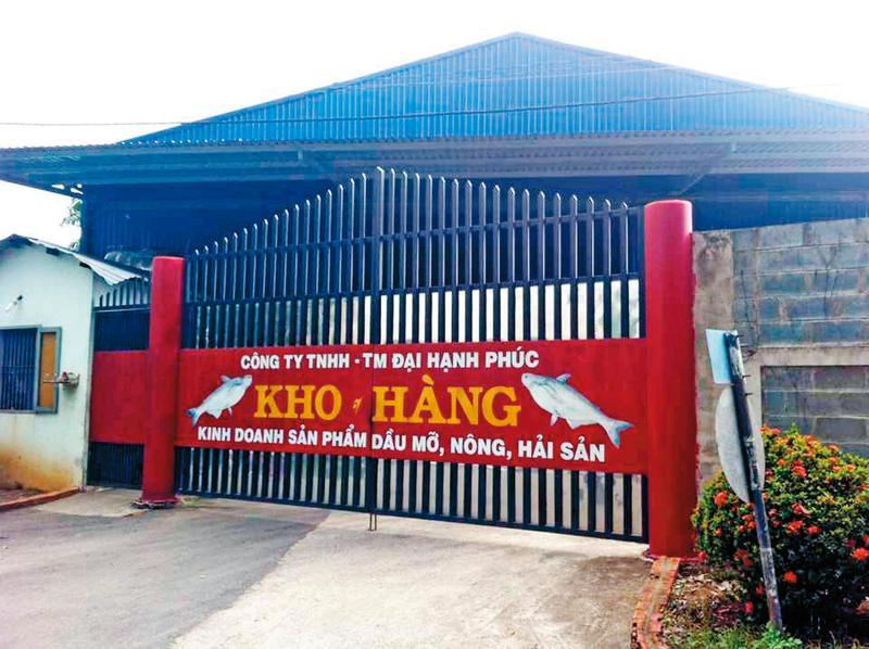 越南大幸福公司(圖)提供油脂原料供頂新製油,越南新文件顯示大幸福公司產品無安全問題。(中央社)
